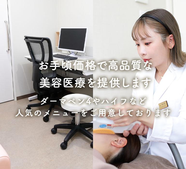 眼科専門医が地域の皆様の「見える」をサポートいたします